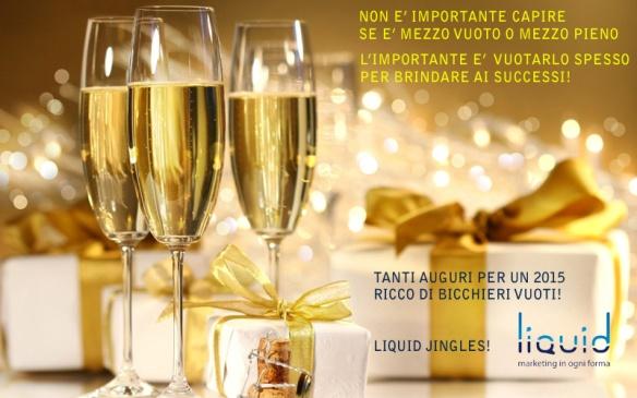 LIQUID JINGLES 2014 Buon Natale e Buon 2015 | Liquid il blog di Alessandro Santambrogio